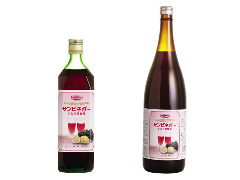 天然醸造酢 サンビネガー ぶどう