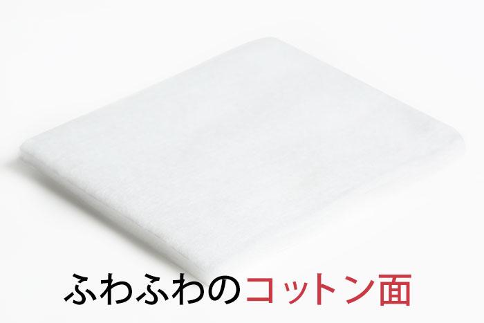 美JIN革命® ダブルフェイスやわらかパフ