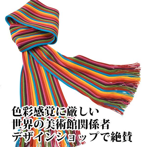 色彩感覚に厳しい世界の美術館関係者がデザインショップで絶賛