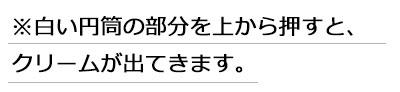 【ルバンシュ】 モイスチャークリーム