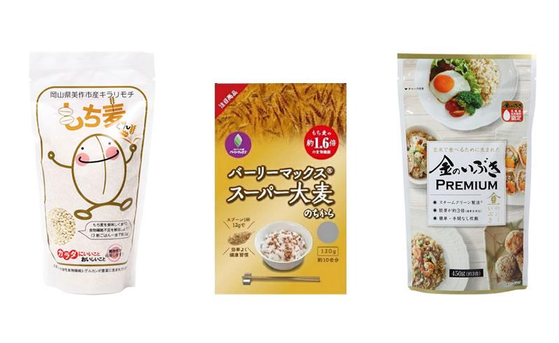 大麦セット+発酵する食物繊維