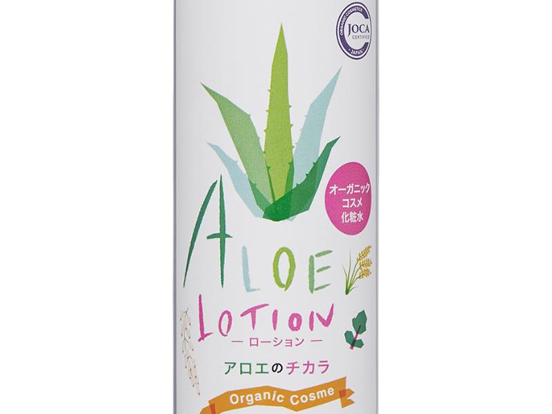 アロエのチカラ 化粧水 スプレータイプ