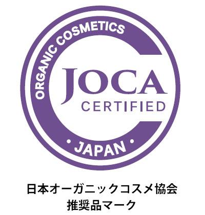 オーガニックスタイルジャパン