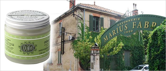 マルセイユ石鹸のマリウスファーブル社
