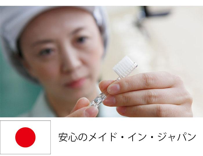 ソラデーN4 安心の日本製